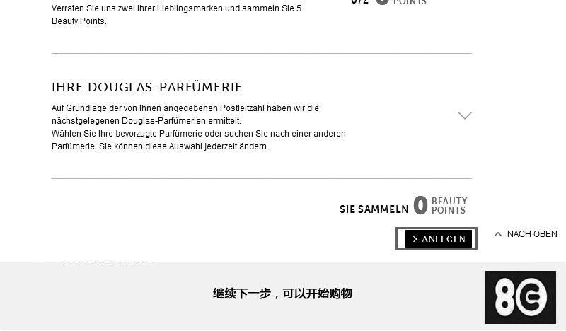 douglas parfumerie deutschland